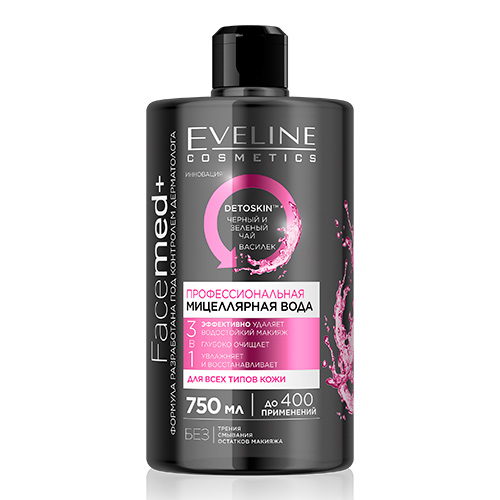 Мицеллярная вода EVELINE FACEMED+ профессиональная для всех типов кожи 750 мл