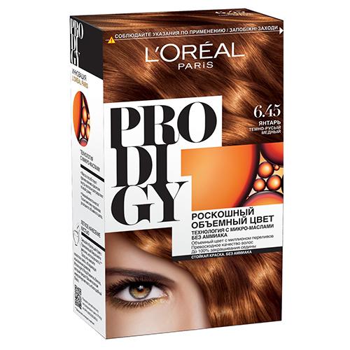 Крем-краска для волос `LOREAL` `PRODIGY` тон 6.45 (Янтарь)Окрашивание<br>Краска для волос серии «Prodigy» совершила революционный прорыв в окрашивании волос. Новейшая технология состоит в использовании особых микромасел, которые, проникая в самый центр волоса, наполняют его насыщенным, совершенным свой чистотой цветом. Объемный цвет, полный переливов разнообразных оттенков достигается идеальной гармонией красящих пигментов. Кроме создания поразительного цвета микромасла также разглаживают поверхность волос, придавая тем самым ослепительный блеск. Равномерное окрашивание волос по всей длине, эффективное закрашивание седины и сохранение здоровой структуры волос — вот результат действия краски «Prodigy» без аммиака.<br>В состав упаковки входит: красящий крем (60 г); проявляющая эмульсия (60 г); уход-усилитель блеска (60 мл);  пара перчаток; инструкция по применению.<br>