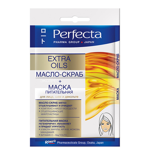 Маска для лица `PERFECTA` Extra oils (Масло-скраб + питательная маска) 10 млМаски<br>EXTRA OILS МАСЛО-СКРАБ  ПИТАТЕЛЬНАЯ МАСКА для лица, шеи и декольте. МАСЛО-СКРАБ МЯГКО ОТШЕЛУШИВАЕТ И ОЧИЩАЕТ • КОМПЛЕКС 4 МАСЕЛ МОЛОДОСТИ • ОТШЕЛУШИВАЮЩИЕ МИКРОЧАСТИЦЫ. ПИТАТЕЛЬНАЯ МАСКА РЕГЕНЕРИРУЕТ, УВЛАЖНЯЕТ И ПРИДАЕТ УПРУГОСТЬ • 4 МАСЛА: МАРУЛЫ, АРГАНА, ЖОЖОБА, МАКАДАМИЯ • ВИТАМИН C - Stay'YOUTH- для всех типов кожи 1. МАСЛО-СКРАБ 2. МАСКА РОСКОШНЫЙ РИТУАЛ ОЧИЩЕНИЯ И ПИТАНИЯ НА ОСНОВЕ 4 МАСЕЛ 1. МАСЛО-СКРАБ: ОТШЕЛУШИВАЮЩИЕ МИКРОГРАНУЛЫ, растворенные в комплексе 4 МАСЕЛ – тщательно очищают кожу от токсинов и загрязнений, открывают поры и обновляют, отшелушивая мертвые клетки эпидермиса. 2. ПИТАТЕЛЬНАЯ МАСКА: МАСЛО АРГАНА – прекрасно регенерирует, омолаживает и препятствует увяданию кожи. МАСЛО ЖОЖОБА – восстанавливает, оживляет и делает кожу шелковисто-нежной. МАСЛО МАРУЛЫ – ценное масло с высоким содержанием олеиновой кислоты. Идеально увлажняет и придает коже здоровый вид и энергию. МАСЛО МАКАДАМИЯ – отличается высоким содержанием Витамина А и омолаживающих фенолов. Укрепляет, регенерирует и делает кожу эластичной. VITAMIN C - Stay'YOUTH – концентрированная форма чистого витамина C, восстанавливает волокна коллагена, делает кожу упругой и гладкой.<br>