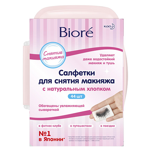 Салфетки для снятия макияжа BIORE 44 шт фото