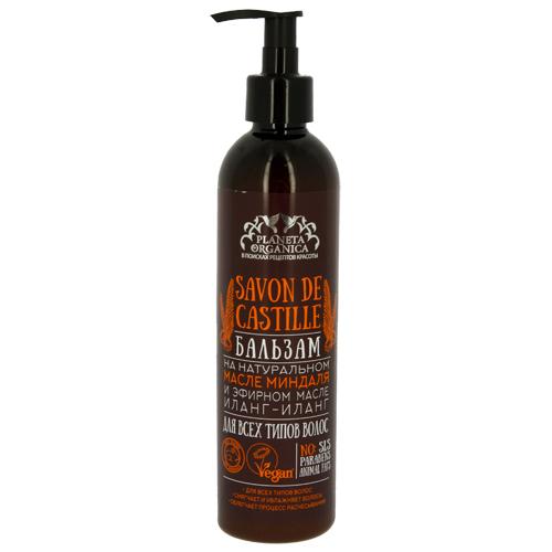 Купить Бальзам для волос PLANETA ORGANICA SAVON для всех типов волос 400 мл, РОССИЯ/ RUSSIA