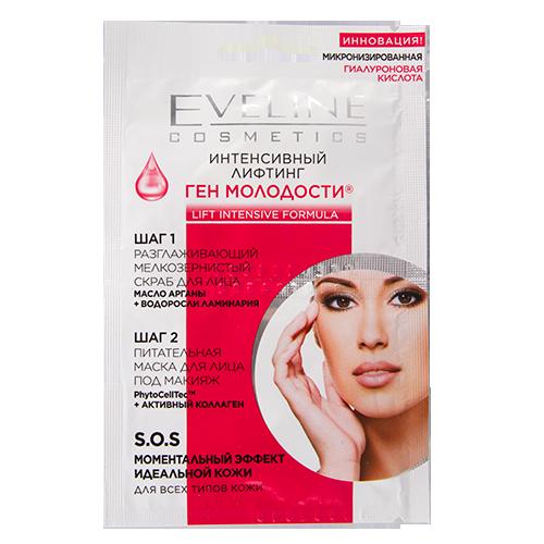 Комплексный уход за кожей лица `EVELINE` ГЕН МОЛОДОСТИ Интенсивный лифтинг (скраб для лица 5 мл, маска для лица 5 мл)Маски<br>ГЕН МОЛОДОСТИ® ГЛУБОКОЕ ОЧИЩЕНИЕ – это экспресс уход для жирной, комбинированной кожи, а также для кожи, склонной к акне. Благодаря двухэтапной процедуре происходит глубокое очищение пор и нормализация работы сальных желез. В результате кожа приобретает гладкость, свежий и здоровый вид.<br>ШАГ      ОТШЕЛУШИВАЮЩИЙ СКРАБ ДЛЯ ЛИЦА<br>Инновационная формула, обогащенная микрочастицами грецкого ореха, интенсивно очищает поры, а также эффективно убирает ороговевший верхний слой. Протеины шелка нормализуют гидролипидный баланс и предотвращают появление жирного блеска на коже. Аллантоин обладает противовоспалительным действием и снимает раздражение.ШАГ   УСПОКАИВАЮЩАЯ МАСКА ДЛЯ ЛИЦА ПРОТИВ ЖИРНОГО БЛЕСКА <br>Легкая гелевая текстура маски моментально впитывается в кожу.  Благодаря гиалуроновой кислоте и аквапоринам (AQUAPHYLINE™) интенсивно увлажняет и придает ей шелковистую гладкость. Экстракты лопуха и алоэ глубоко очищают и сужают поры.<br>