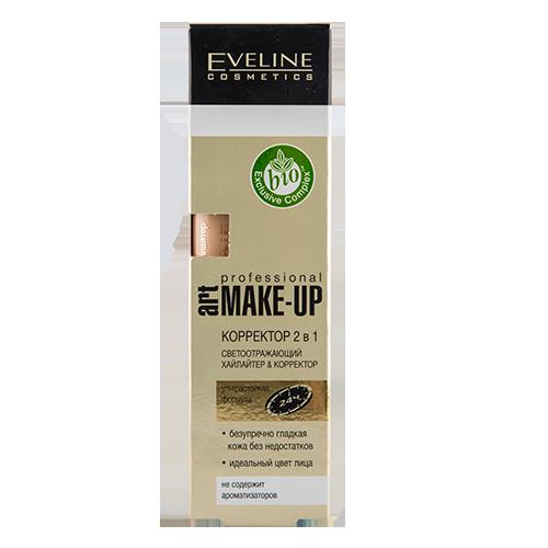 Корректор для лица EVELINE ART PROFESSIONAL MAKE-UP тон 05 nude 2 в 1 светоотражающий с кисточкой