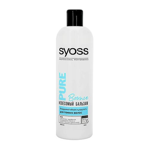 Купить Бальзам для волос SYOSS PURE Bounce для тонких волос 500 мл, РОССИЯ/ RUSSIA
