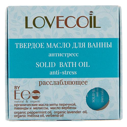 Масло для ванны `EO LABORATORIE` `LOVECOIL` Антистресс (твердое) 4x10 млГели и кремы для душа<br>Отличное средство для релакс-процедур. Изготовлено на основе питательных масел ши и кокоса, которые интенсивно увлажняют кожу, способствуют регенерации клеток. Помогает восстановить силы, расслабить мышцы, отдохнуть и снять эмоциональное напряжение.<br>