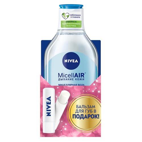 Мицеллярная вода NIVEA Дыхание кожи для нормальной и комбинированной кожи 400 мл и бальзам для губ 4,8 г в подарок