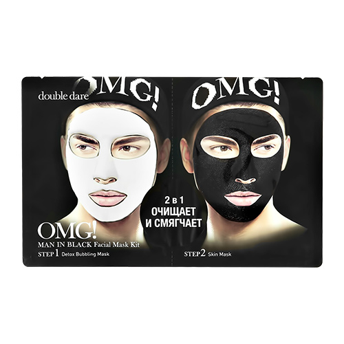 Комплекс масок для лица DOUBLE DARE OMG! MAN IN BLACK 2 in 1 для очищения и питания фото