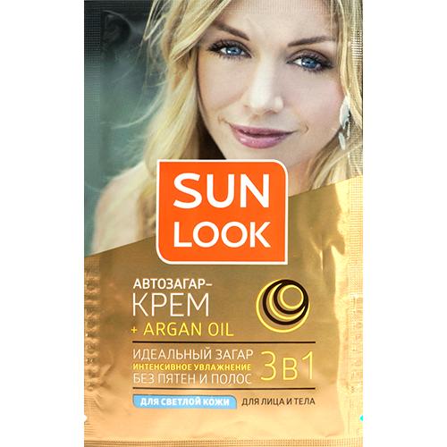 Купить Крем-автозагар для лица и тела SUN LOOK 3 в 1 для светлой кожи 15 мл, ПОЛЬША/ POLAND