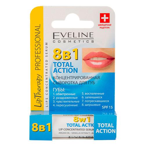 Сыворотка для губ EVELINE TOTAL ACTION концентрированная 8 в 1 SPF 15 4,5 г