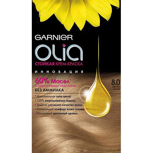 Краска для волос `GARNIER` `OLIA` Тон 8.0 (Светло-русый)Окрашивание<br>Garnier Olia - первая стойкая крем-краска без аммиака c цветочным маслом. Olia обеспечивает максимальную силу цвета и заметно улучшает качество волос. Обеспечивает уникальное чувственное нанесение, оптимальный комфорт кожи головы и обладает изысканным цветочным ароматом. <br>Узнай больше об окрашивании на http://coloracademy.ru//<br>В состав упаковки входит: тюбик с молочком-проявителем; тюбик с крем-краской; флакон с бальзамом-уходом для волос Шелк и Блеск;  инструкция; пара перчаток .<br>