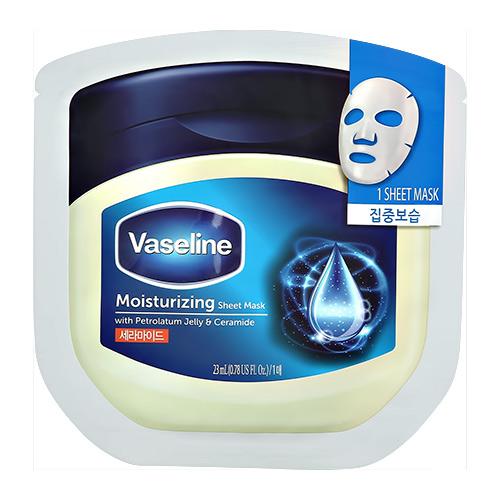 Маска для лица `VASELINE` с керамидами (увлажняющая) 23 мл