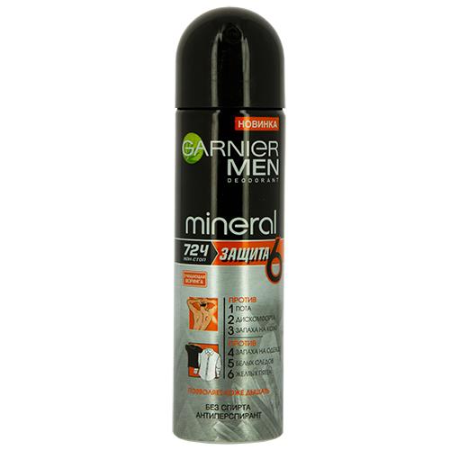 Део-спрей муж. GARNIER MINERAL ЗАЩИТА 6 Очищающая моринга (антиперспирант) 150 млДезодоранты<br>Первый дезодорант-антиперспирант спрей для тела с очищающей Морингой, который обеспечивает защиту 6-в-1. Комплексная защита 6в1, которая борется с появлением неприятного запаха на коже и одежде. На коже против: 1. Пота 2. Дискомфорта 3. Запаха на коже. На одежде против 4. Запаха на одежде 5. Белых следов 6. Желтых пятен. Минералом Перлит – мощным абсорбентом вулканического происхождения. Позволяет коже дышать. 72 часа защиты от запаха. Быстро высыхает. Без спирта, без парабенов.<br>