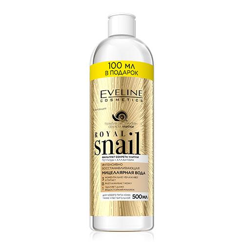 Мицеллярная вода EVELINE ROYAL SNAIL интенсивно восстанавливающая с экстрактом секрета улитки 500 мл