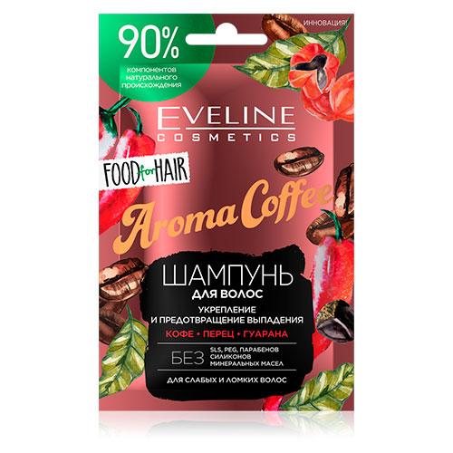 Шампунь для волос EVELINE FOOD FOR HAIR AROMA COFFEE укрепление и предотвращение выпадения 20 мл