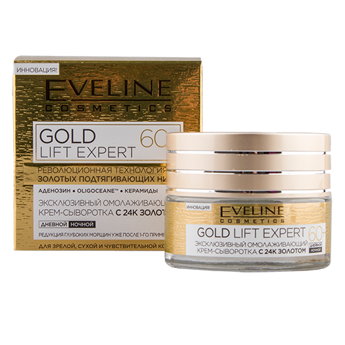 Крем-сыворотка для лица EVELINE GOLD LIFT EXPERT дневной и ночной 60+ 50 мл