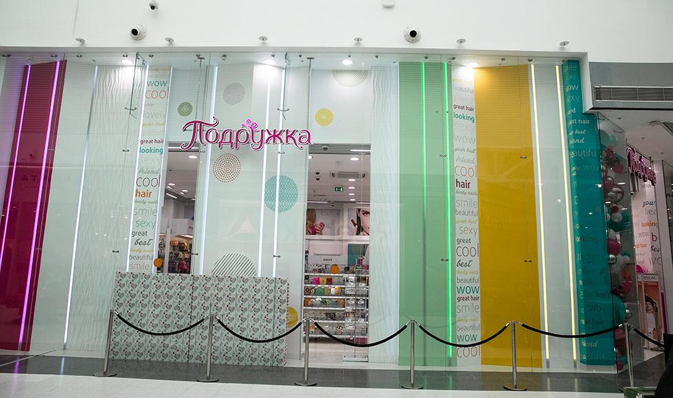 Сайт Магазин Мега Нижний Новгород