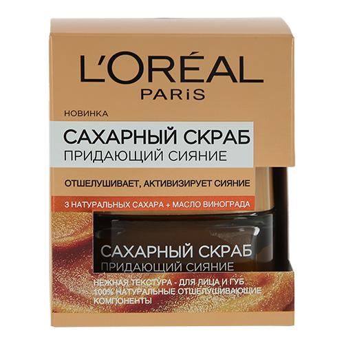 Скраб для лица LOREAL сахарный (придающий сияние) 50 млСкрабы и пилинги<br>Сахарный скраб, придающий сияние, с тающей текстурой и изысканным ароматом дарит уникальные ощущения во время использования, деликатно отшелушивая кожу. Подходит для кожи лица и губ. Содержит 3 натуральных сахара (коричневый, желтый и белый)  и маслом монои, натуральным увлажняющим компонентом, известным своим свойством поддерживать естественное сияние кожи, и порошки асаи для отшелушивания и смягчения кожи. Мгновенно кожа становится чистой, гладкой и сияющей. Через неделю тон и текстура кожи более ровные. С каждым днем кожа заметно преображается, становится мягкой на ощупь и словно сияет здоровьем.<br>