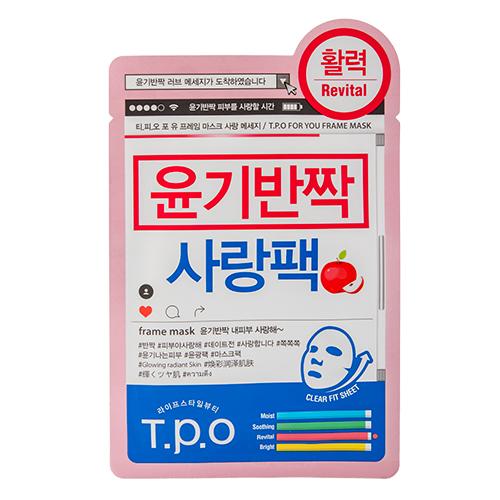 Маска для лица `T.P.O` LOVE MESSAGE восстанавливающая 20 млМаски<br>Тканевая маска для лица оживляет кожу, делает ее здоровой и гладкой, восстанавливает мягкость эпидермиса. Содержит увлажняющие компоненты: экстракт граната и гидролизованный коллаген. Церамид 3 /Ceramide III (NP) улучшает барьерные свойства кожи, повышает упругость и помогает добиться лифтинг-эффекта. Лист PT CELL, из которого изготовлена маска, плотно прилегает, что способствует более глубокому проникновению питательных веществ.<br>