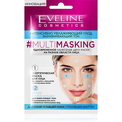 Маска для лица 2 в 1 `EVELINE` #MULTIMASKING увлажняющий уход 10 млМаски<br>MULTIMASKING- это инновационный уход за кожей, основанный на одновременном применении разных масок на различных областях лица.  Лоб, щеки, нос, подбородок – у каждой области свои потребности.  Используя #MULTIMASKING, Ваша кожа получит именно то, что ей необходимо!<br>1. ЭНЕРГЕТИЧЕСКАЯ МАСКА ДЛЯ ЛИЦА ПРОТИВ ПРИЗНАКОВ УСТАЛОСТИ обогащена витамином A и 24к золотом, моментально освежает кожу, уменьшая признаки усталости. Благодаря содержанию масел Ши, Инка Инчи и Марулы разглаживает, придает шелковистость и ревитализирует серую, уставшую кожу. Восстанавливает ее натуральный блеск, улучшает эластичность и тон. 2. МАСКА ПРОТИВ МОРЩИН ДЛЯ КОЖИ ВОКРУГ ГЛАЗ обогащена минералами термальных вод и олигоэлементами, которые заметно редуцируют «гусиные лапки» и морщины вокруг глаз. Благодаря высокой концентрации гиалуроновой кислоты и растительных стволовых клеток PhytoCellTec™ обеспечивает длительный лифтинг, глубокое увлажнение и разглаживание. Уменьшает темные круги под глазами, снимает отеки и ликвидирует признаки усталости.<br>