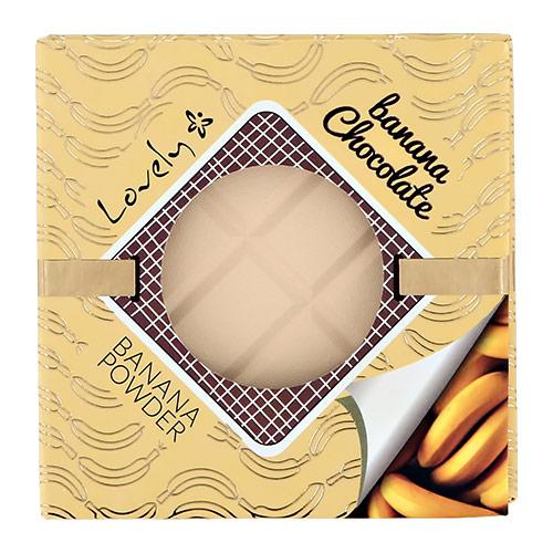Пудра для лица компактная LOVELY тон banana chocolate