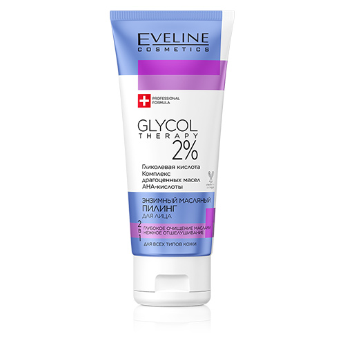 Пилинг для лица EVELINE GLYCOL THERAPY 2% 2 в 1 энзимный масляный 100 мл