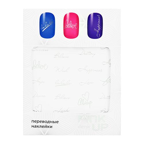 Наклейки для ногтей PINK UP DECOR белая упаковка тон 610