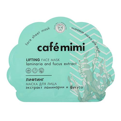 Маска для лица CAFE MIMI лифтинг-эффект с экстрактом ламинарии и фукуса 22 г фото