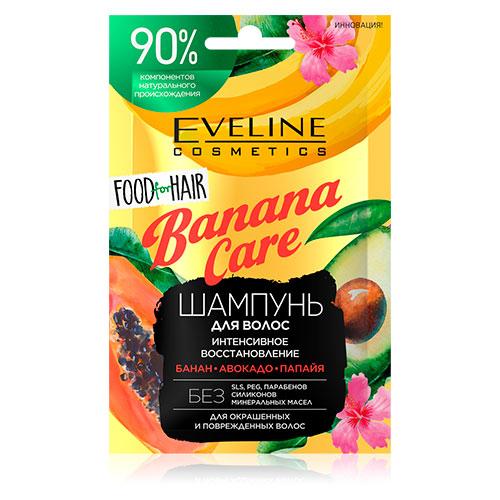Шампунь для волос EVELINE FOOD FOR HAIR BANANA CARE интенсивное восстановление 20 мл