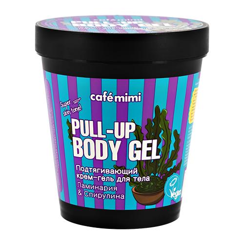 Крем-гель для тела CAFE MIMI PULL-UP подтягивающий Ламинария & Спирулина 220 мл