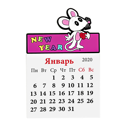 Купить Календарь ARTS Розовый, КИТАЙ/ CHINA