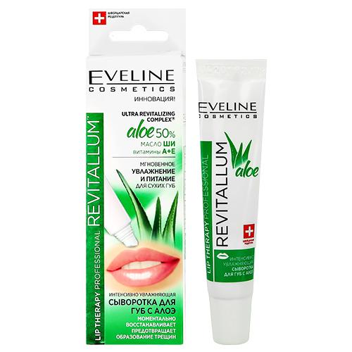 Сыворотка для губ EVELINE увлажняющая с алоэ 8 мл