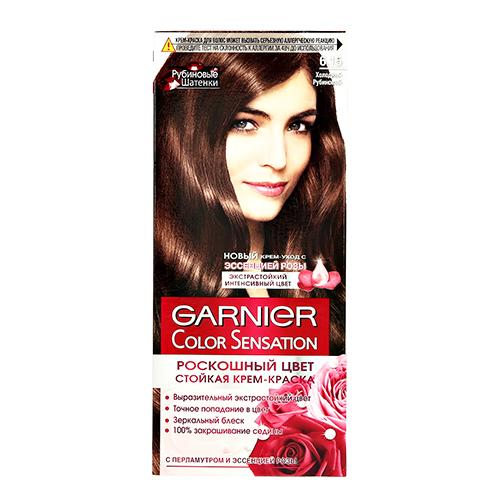 Краска для волос GARNIER COLOR SENSATION тон 6.15 Холодный рубиновый