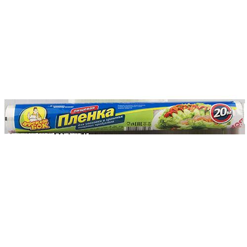 Пленка пищевая `ФРЕКЕН БОК` 20 метров