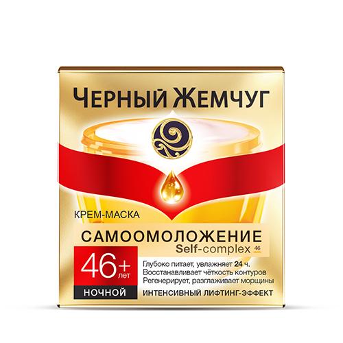 Крем для лица ночной `ЧЕРНЫЙ ЖЕМЧУГ` САМООМОЛОЖЕНИЕ 46+ (сокращает глубокие морщины) 50 млАнтивозрастной уход<br>Ночной крем для лица ЧЕРНЫЙ ЖЕМЧУГ cтарше 46 лет –крем для борьбы с возрастными изменениями, учитывающий потребности кожи женщин старше 46 лет. Это первый ночной крем, создающий идеальные условия в коже для самовыработки собственных омолаживающих веществ. Ведь наша кожа восстанавливается именно ночью!Текстура крема идеально распределяется по коже, увлажняя кожу и выравнивая ее тон. Ночной крем интенсивно ускоряет самообновление кожи и укрепляет контуры лица.Кожа становится гладкая, нежная и бархатистая, контуры лица улучшаются, а морщинки становятся менее заметными. Этот ночной крем подходит также для области шеи и декольте.<br>