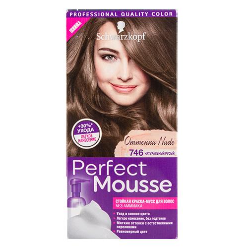 Купить Краска-мусс для волос PERFECT MOUSSE тон 746 натуральный русый 35 мл, РОССИЯ/ RUSSIA