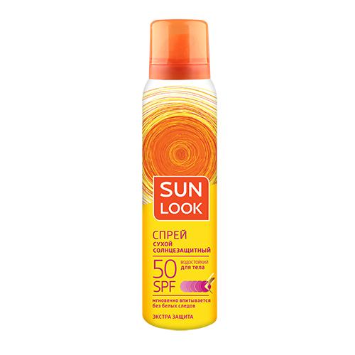 Спрей для тела `SUN LOOK` солнцезащитный сухой SPF-50 125 мл
