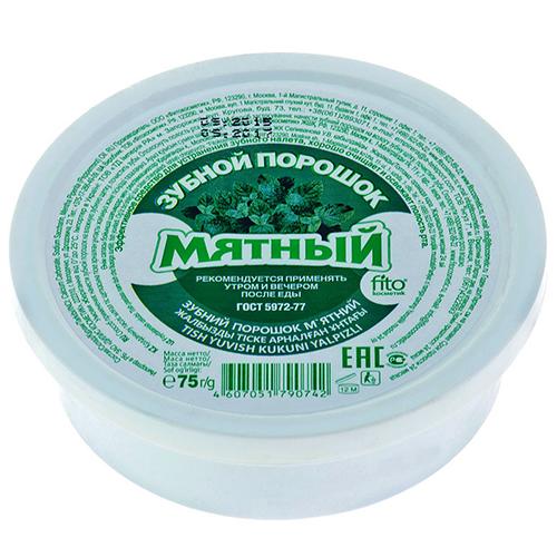 Порошок зубной ФИТОКОСМЕТИК Мятный 75 г, РОССИЯ/ RUSSIA  - Купить