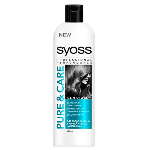 Купить Бальзам для волос SYOSS PURE & CARE балансирующий 500 мл, РОССИЯ/ RUSSIA