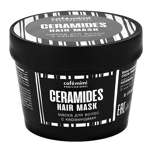 Маска для волос CAFE MIMI CERAMIDES с керамидами 110 мл, РОССИЯ/ RUSSIA  - Купить