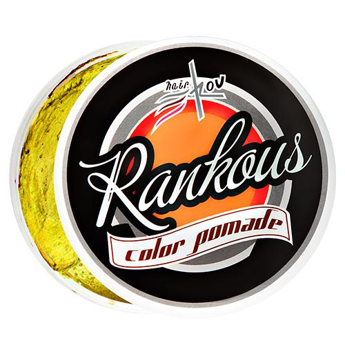 Помада для укладки волос HAIRKOV COLORS тон Yellow 100 мл