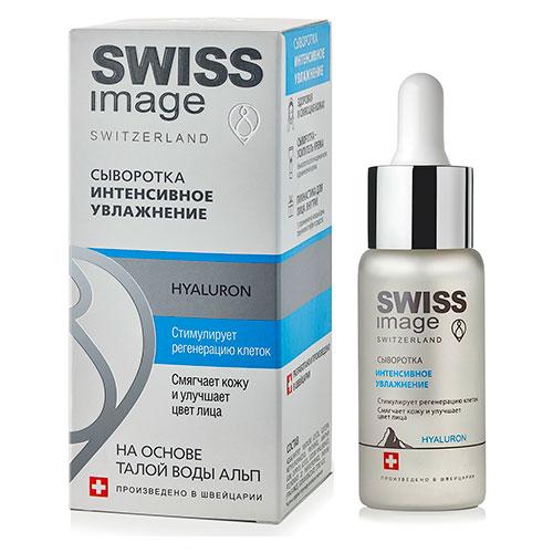Сыворотка для лица SWISS IMAGE Интенсивное увлажнение 30 мл