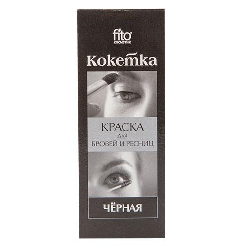 Купить Краска для ресниц и бровей ФИТОКОСМЕТИК КОКЕТКА черная, РОССИЯ/ RUSSIA