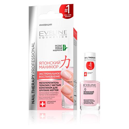 Купить Средство для укрепления ногтей EVELINE NAIL THERAPY PROFESSIONAL японский маникюр мегаукрепитель для слабых и поврежденных ногтей, ПОЛЬША/ POLAND