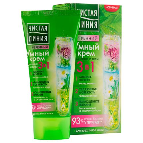 Купить Крем для лица и шеи утренний ЧИСТАЯ ЛИНИЯ УМНЫЙ КРЕМ 3 в 1 для всех типов кожи 50 мл, РОССИЯ/ RUSSIA