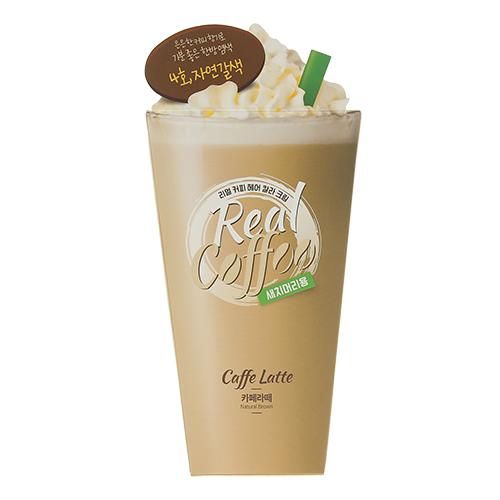 Купить Крем-краска для волос DAENG GI MEO RI REAL COFFEE тон Latte натуральный каштановый 127 мл, РЕСПУБЛИКА КОРЕЯ/ REPUBLIC OF KOREA