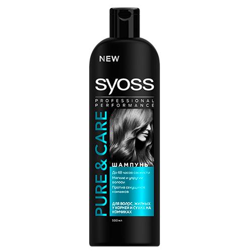 Купить Шампунь для волос SYOSS PURE & CARE балансирующий 500 мл, РОССИЯ/ RUSSIA