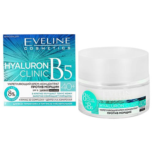Купить Крем-концентрат для лица EVELINE HYALURON CLINIC дневной и ночной 40+ SPF-8 против морщин 50 мл, ПОЛЬША/ POLAND