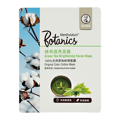 Маска для лица MENTHOLATUM BOTANICS на основе зеленого чая осветление и антиоксидант 22 мл