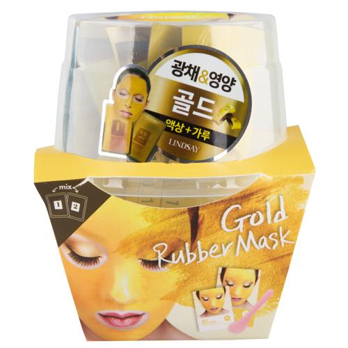 Купить Маска для лица LINDSAY MAGIC MASK альгинатная моделирующая с коллоидным золотом 2 х 65 г + 2 х 6, 5 г, РЕСПУБЛИКА КОРЕЯ/ REPUBLIC OF KOREA