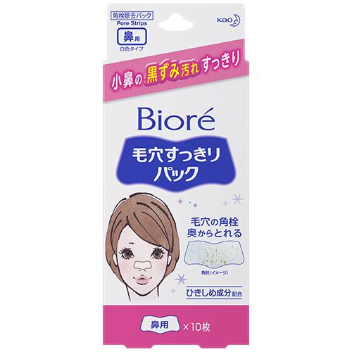 Полоски для носа BIORE для очищения пор 10 шт